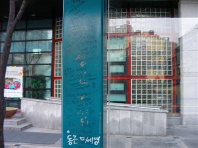 04 バス停留所の落書き