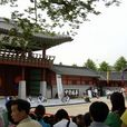 華城行宮の入り口